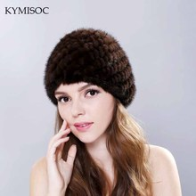 2017 High Quality Winter Mink Fur Hat Female Genuine Natural Fur Hat Pineapple Russia Beanie Hat Fashion Thick Fur Hat