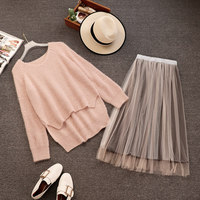 2018 New Autumn Winter Fashion Women's Sets Loose Long Sleeve Sweater + Gauze Skirts Female Skirt Suits Two Piece Set