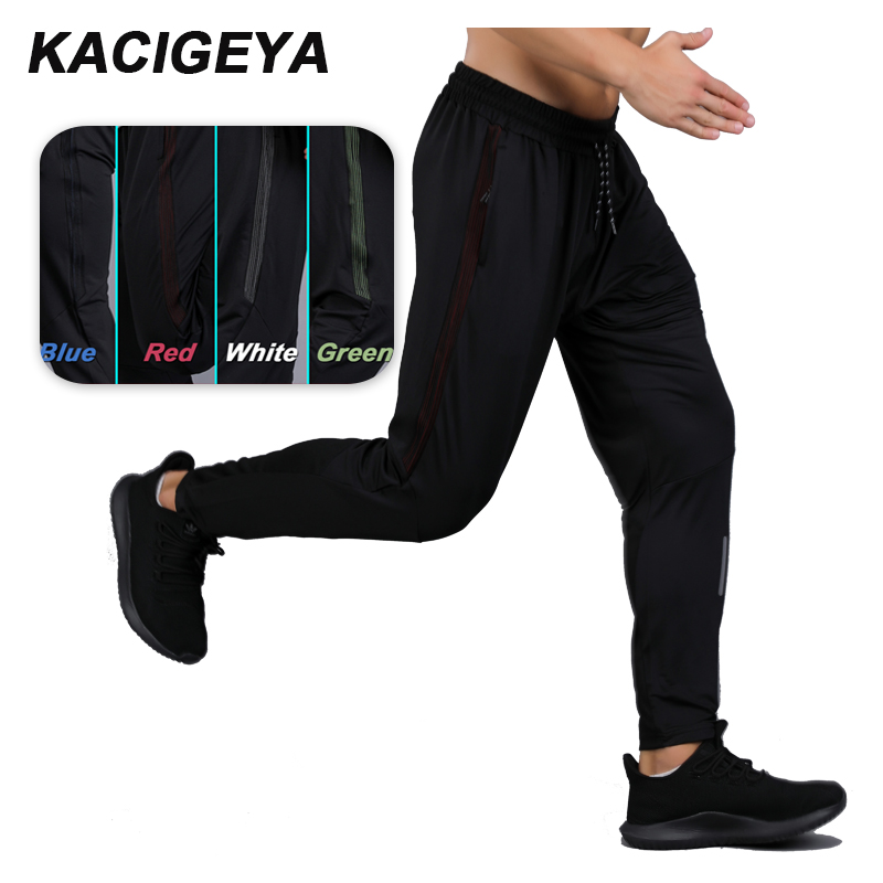 цена на Training Pants Men Running Sports Jogger Jogging Basketball Gym Pants Exercise Fitness Long Trousers Loose Mens Sport Pants