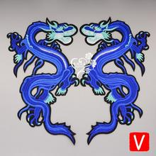 embroidery big blue dragon patches for jackets,animal badges jeans,appliques clothing A560