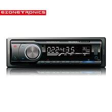 Freies Verschiffen Auto Stereo Bluetooth Audio Musik Mp3-player FM AM Radio Aux Eingang Empfänger SD USB 4×45 Watt Mp3-player Universal6219