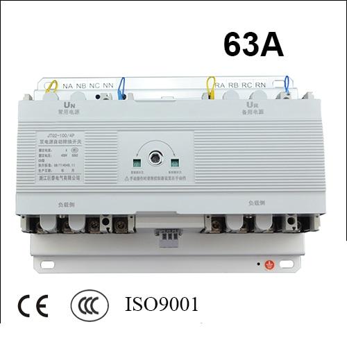 63A 4 poles 3 phase ats 220V/ 230V/380V/440V automatic transfer switch without controller