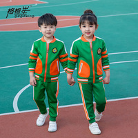 2019 spring new girls sportswear two piece boys primary and secondary school class clothing suit kindergarten set
