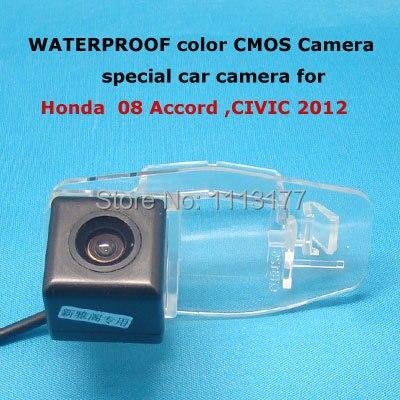 Color CMOS Camera Special for HONDA 08 ACCORD & 2012 CIVIC