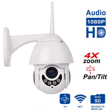 Full HD 1080P WiFi IP Camera Wireless Wired PTZ Zoom Outdoor Speed Dome CCTV Security Camera App ICSee support Two Way Audio