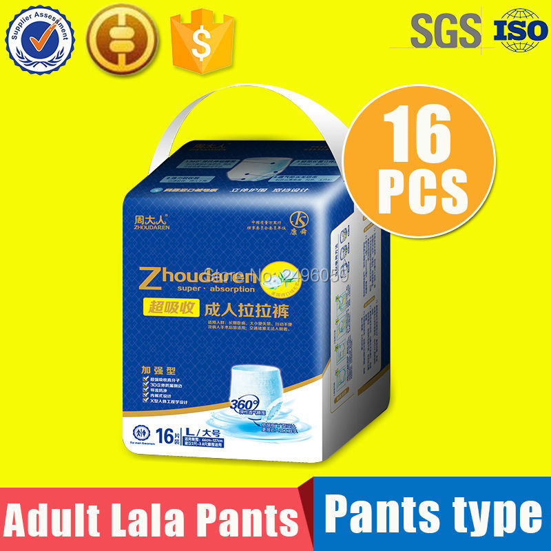 16pcs general packing good quality disposable pull up diaper for adult