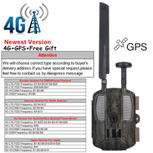 GPS Hunting Camera 4G Game Trail camera traps Photo Scout Night Vision Hunter Surveillance 2G/3G/4G Chasse WildCamera 3G