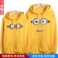 Despicable Me Little Yellow People Long Sleeved Turtleneck Sweater Hooded Sweater Slim Printing Fat Mm Dress