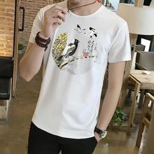 Alharbi Лето 2019 г. Спорт 3/4 рукавом свободная футболка для женщин Мода футболка для мужчин