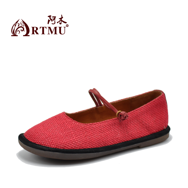 Bouche 63 khaki Artmu Original Boucle Main Femmes Chaussures Doux Peu Profonde Japonais À Chanvre Red Vintage Style La Plates 808 rOTnrH