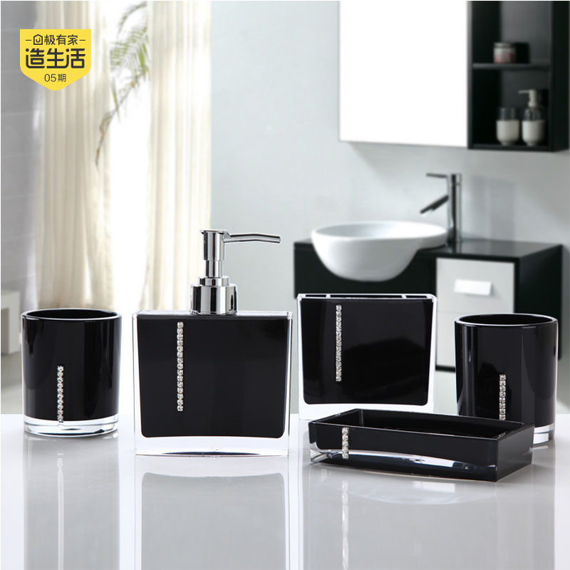 Toothbrush Holder Automatic Toothpaste Dispenser Bathroom Set Five Sets Of European Simple Wedding Gift Suite Wash Acrylic Ware