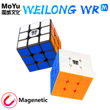 New MoYu Weilong WR M 3X3X3 Magnetic Magic Speed Cube Professional Stickerless Puzzle Cubo Magico Magnets WRM Toys For Children 3x3x3 moyu weilong gts v2 m 3m magnetic puzzle magic gts2m speed cube gts 2m magnets cubo magico profissional toys for children