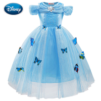 Disney Cinderella princess dress girl European and American fluffy dress ice romance solid color dress