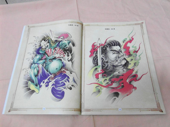 tattoo-book (2)