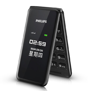 Image 3 - الأصلي فيليبس E256S 2.4 بوصة 1300mAh بطارية واحدة كاميرا راديو FM المزدوج سيم 2G الوجه لوحة المفاتيح الهاتف شحن سريع