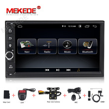 1024x600 2din android 8.1 car dvd for nissan qashqai x-trail almera note juke universal multimedia car gps navigation player