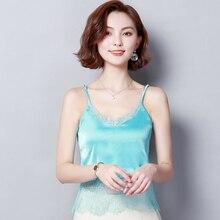 Korean Fashion Silk Women Camis Satin Sleeveless Spaghetti Strap Top Lace Women Tank Tops Plus Size XXL White Shirt trendy spaghetti strap lace embellished tank top for women
