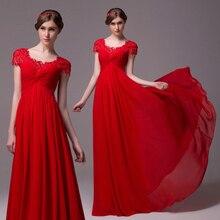 2015 vestido de festa red beach lace long cap sleeve party evening dress sexy new style custom women casual dress free shipping