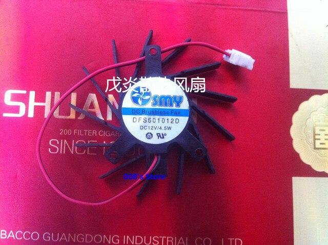 Новый графический процессор кулер вентилятор радиатора для MSI Графика видео SMY dfs601012d DC12V 4.5 Вт 5510 5.5 см 55 мм 55x55x10 мм шаг 4 Булавки 2 Провода