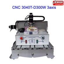 Free shipping CNC 3040 T D300w engraving machine 300W white control box cnc machine