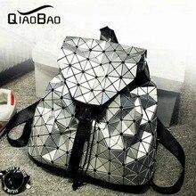 QIAOBAO Ен леди новые Baobao Горячие Моды Опрятный стиль рюкзак УНИСЕКС Геометрические Решетки РЮКЗАК 3 цветов
