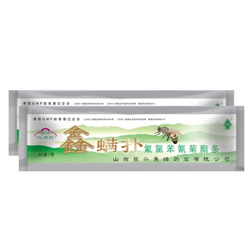 20Pcs/Bag Varroa Strips Fluvalinate Bee Mite Killer Treatment Tool Beekeeping Pest Control HUG-Deals