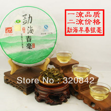 2002 Year old raw Puer tea Pu'er Chinese yunnan Puerh tea pu er health care pu'er tea pu-erh for men and women slimming *