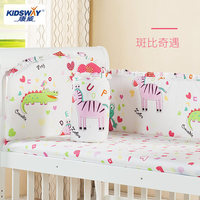 5pcs baby bedding set ,100% combed cotton embroidered crib bedding set ,infant nursery set,baby bedding set bumper