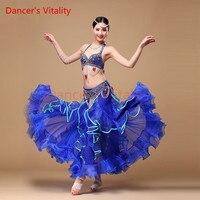 Танцора жизнеспособность 2017 жемчуг производительность Костюмы этап одежда Костюмы для танца живота Костюмы долго летать Юбки для женщин Д