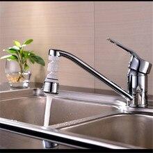 Cuarto de baño / grifo de la cocina accesorios, más barato y buena calidad aireadores, filtro de lavado, cabeza de burbujeo grifo