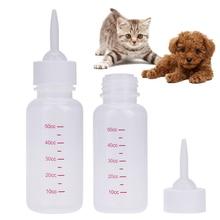 50ml Puppy Kitten Feeding Bottle Pet Nursing Feeding Bottle for Small Dogs Cats Animal Baby Feeder Pet Products