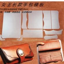 Самодельный женский кожаный кошелек, Прошитый узор, кожаный ПВХ шаблон