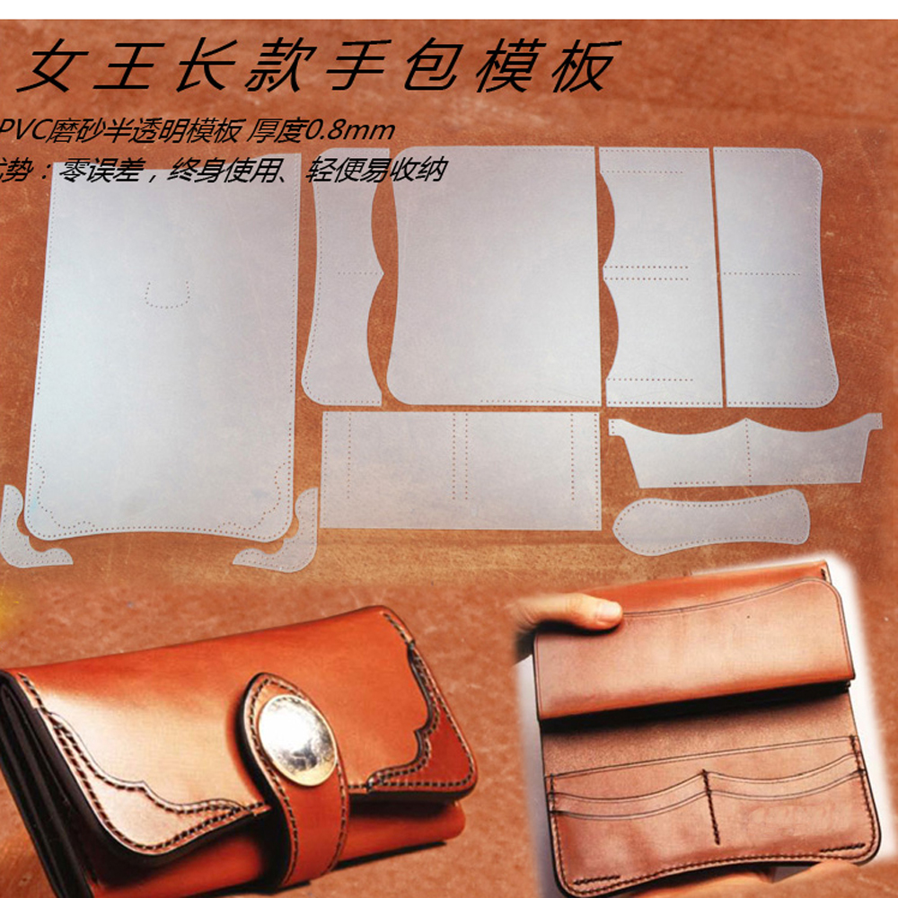 DIY Women Leather Wallet Sewing Pattern Leather Craft Pvc Template