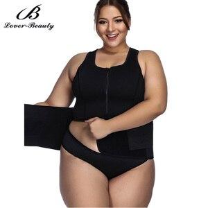 Image 3 - Женский неопреновый жилет для похудения Lover Beauty