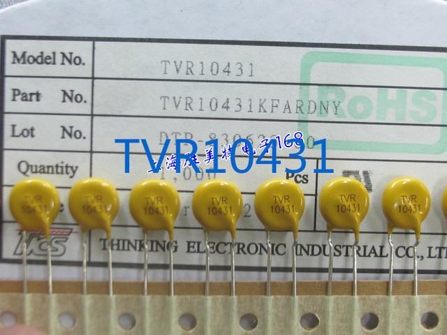 (50 個) (100 個) TVR10431