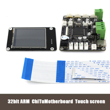 3D Printer Kit Mini V5.1 Single Extruder Motherboard Thermistor with 2.8″ Touch Screen Support WiFi APP Control KIT047