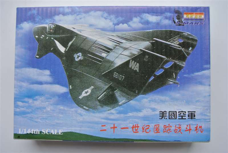 1:144 USA Air Force 21 Century Concealed Fighter Military Assembly Aircraft Model S-299