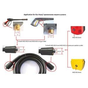 Image 4 - Karcher Elitech Interskol Huter 高圧洗浄機ホースコードパイプ洗車ホース水洗浄延長ホース M22 pin 14/15