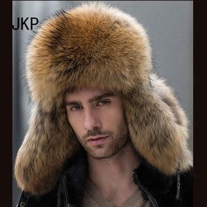 Image 1 - スター毛皮 2020 本物のシルバーフォックスの毛皮の帽子男性本物のアライグマの毛皮レイ風水キャップロシア男性爆撃機の帽子とレザーのトップス 1002
