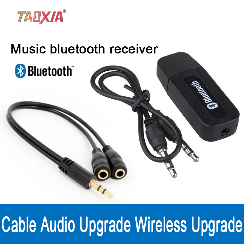 <font><b>Bluetooth</b></font> <font><b>Receiver</b></font> Wireless Audio Box Konvertieren 4,0 Verstärker USB-Stick USB Auto <font><b>Bluetooth</b></font> Stick Audio Adapter image