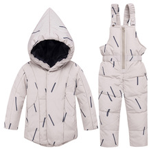 2018 New Winter Children's Clothing Sets White Duck Down Warm Clothes Boys Clothing Kids Outerwear & Coats for Girls Jackets цены онлайн