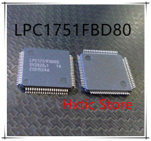 10pcs/lot LPC1751FBD80 LPC1751FBD LPC1751 New