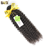 BAISI Curly Unprocessed Brazilian Virgin Hair 12 28inch 100 Human Hair Extensions Nature Color Free Shipping