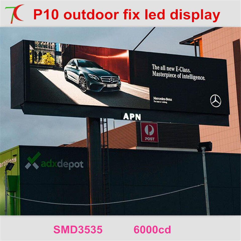 Cost effective P10 SMD full color outdoor advertisement led display screen ,5500cd,simple cabinet