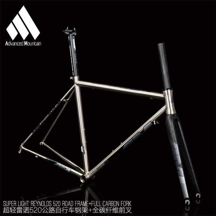 Advancedmountain Am CLR6200 Reynolds 520 Staal Road Frome Carbonfiber Voorzijde Retro Road Frame 1650G 45Cm 47Cm 50cm 53Cm