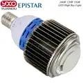 1 Uds 100w 120w 150w bombillas Led 220v e27 e40 base regulable bombilla Led Epistar lámpara LED placa de aluminio 100w Led lámpara de maíz