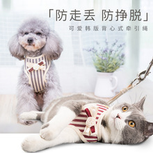 цена на Korean version of breathable pet dog collar dog leash Teddy dog rope Garfield small and medium  cat dog harness  puppy supplies