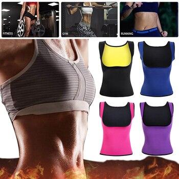 8549d2a6de6c Tops de neopreno mujer Faja cintura entrenador cuerpo Shapewear sudor adelgazante  cinturón moldeador de abdomen Faja cintura Cincher