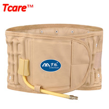 Tcare Air Traction Waist Back Posture Corrector Pain Relief Back Belt Bandage Health Care Back Lumbar Support Brace Massager