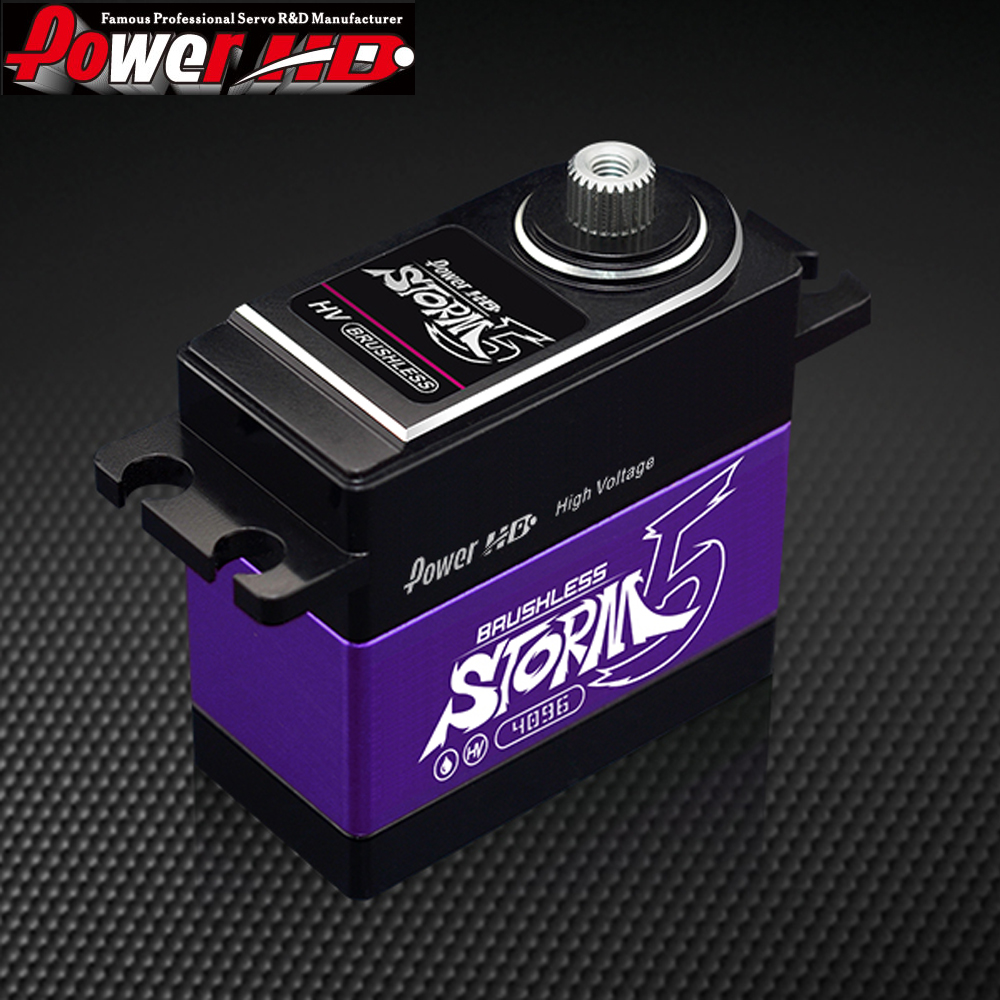 1pcs POWER HD-STORM-5 brushless Metal Gear digital servo compatible with FUTABA JR SAVOX цена
